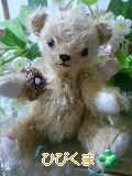 image/hana-bear-2006-02-09T11:06:07-2.jpg